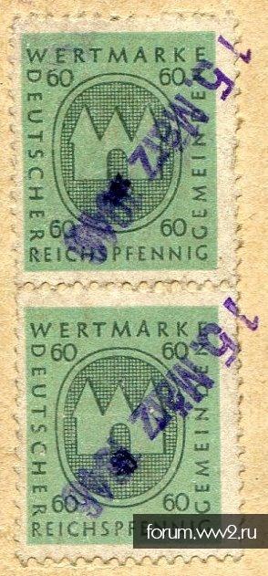 Вопрос по подлинности удостоверения 1946 года. Германия. Советская зона.
