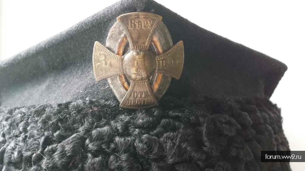 царская шапка