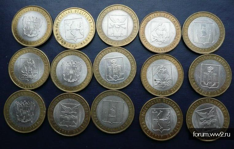 10-рублевые монеты. Биметалл.