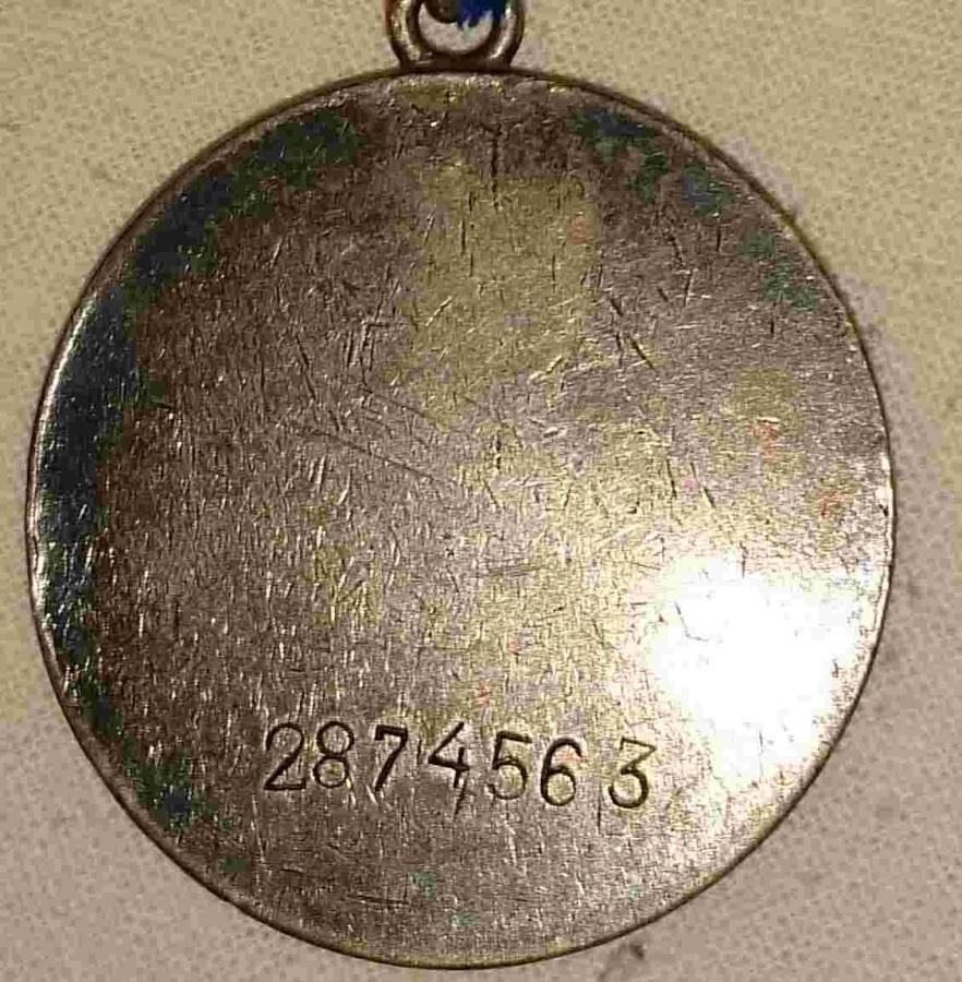 """Медали """"За отвагу"""" №1848659, №2874563 - подскажите период награждения"""