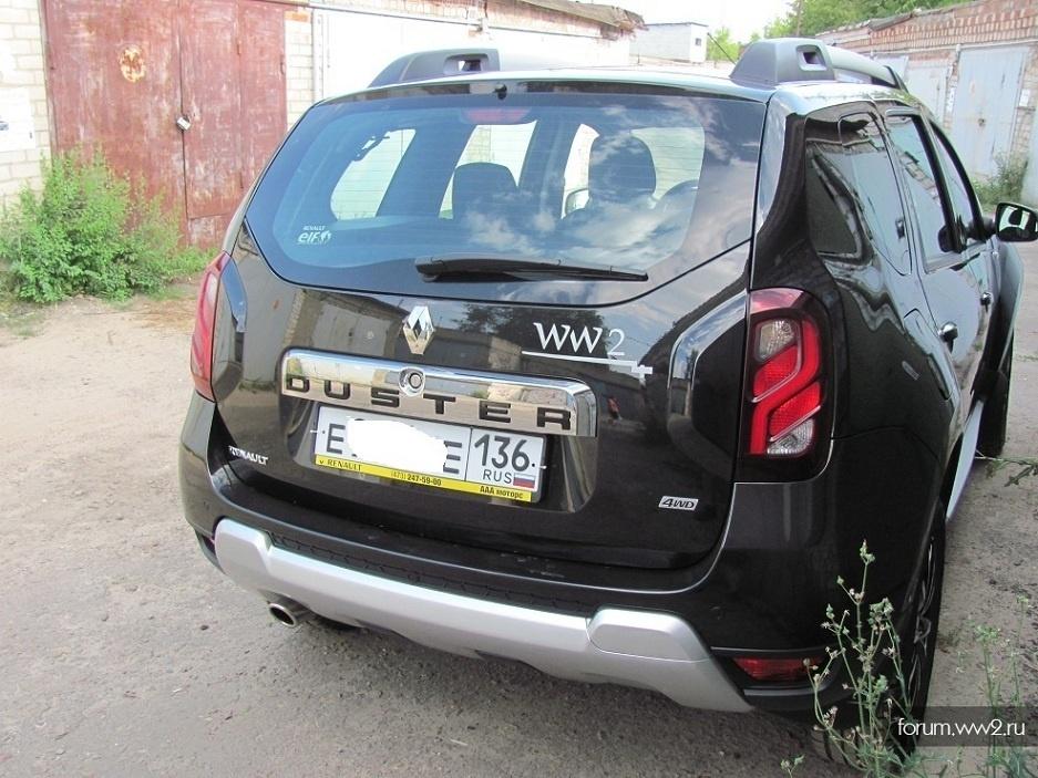 Наклейки символика клуба, на автомобиль