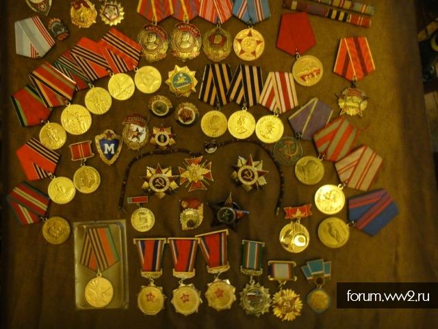 медали и знаки на одного человека с доками. награждения президентами