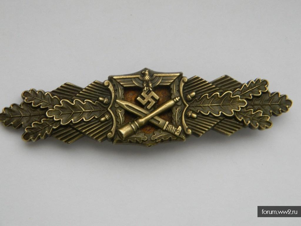 Лейбштандарт форум военных коллекционеров нож ш 4 кизляр