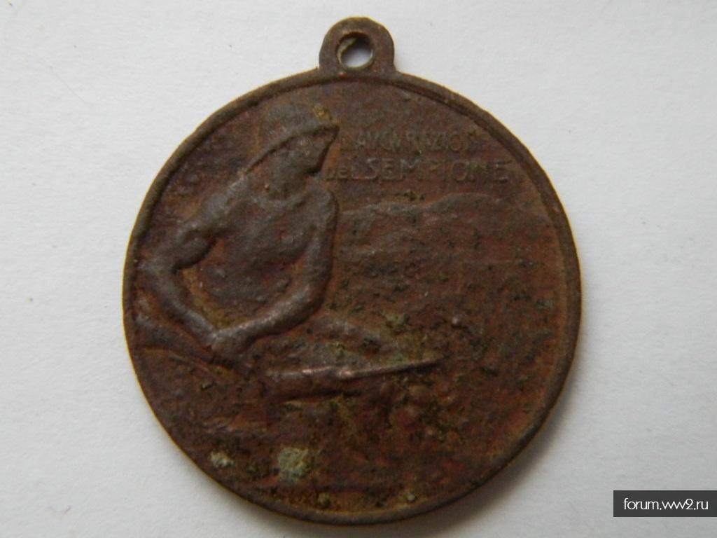 Помощь в опознании медали