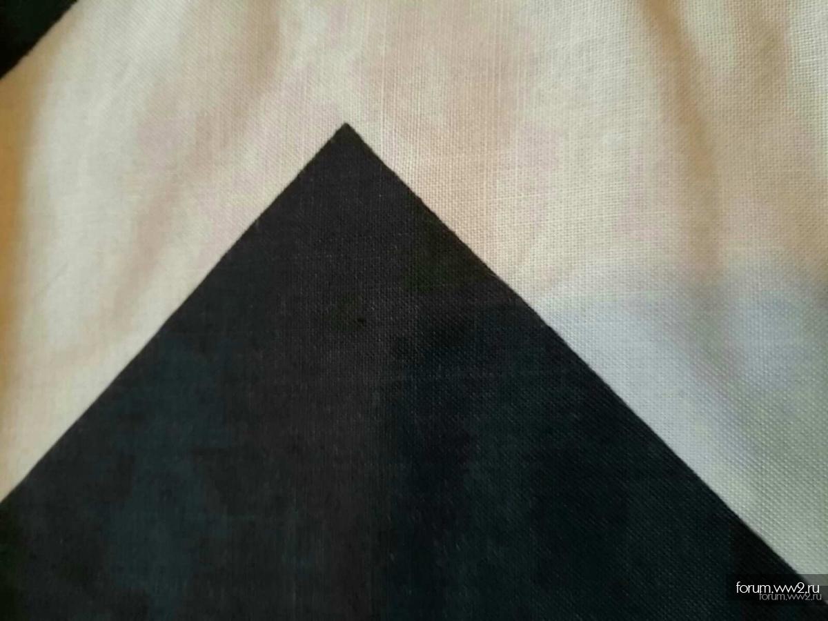 Флаг 3-й рейх