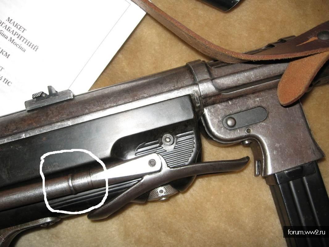 пистолет-пулемёт МП-38