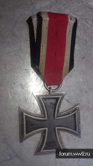 Железный крест на оригинальность