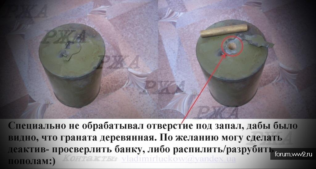 РПГ- 40 и РПГ- 41 ВК (новодел)