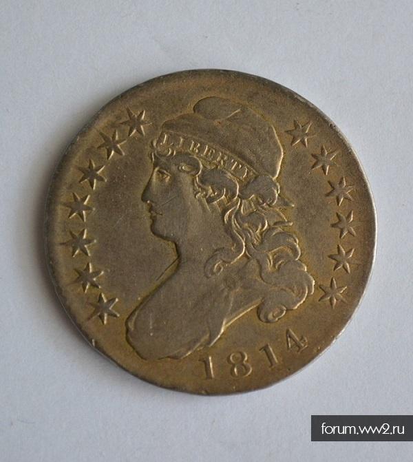 Оценка 50 cent 1814 года