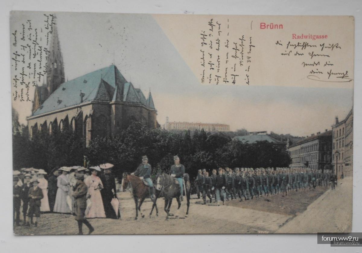 Парад кавалеристов Германии