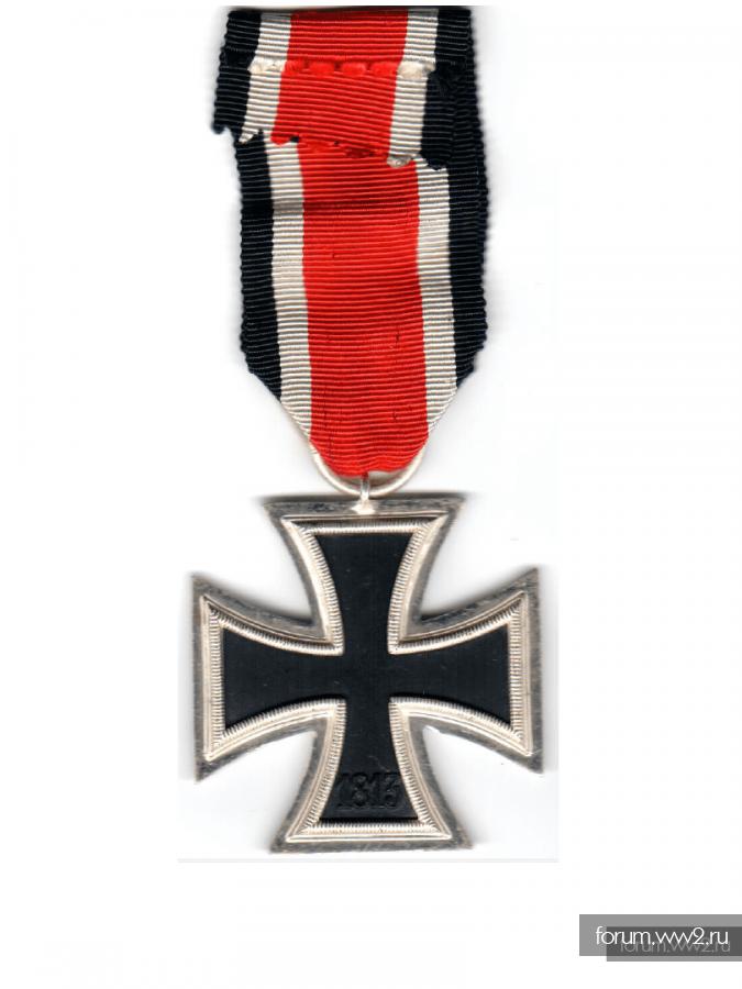 """Железный крест 2 кл. 1939 года. Клеймо """"13""""."""
