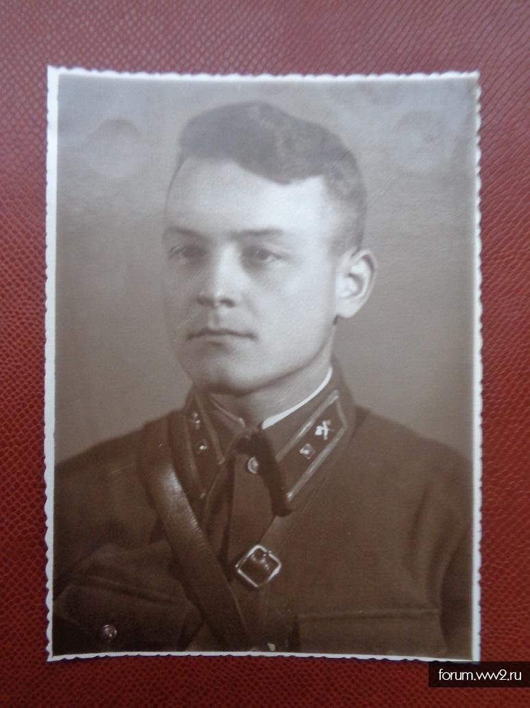 Фотография Сапера РККА