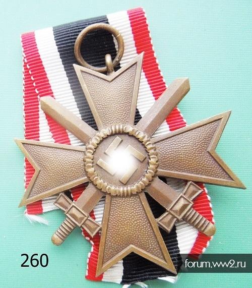 """260. Крест военных заслуг с мечами, клеймо """"11"""""""