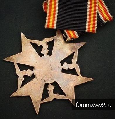 Испанский вдовий крест.