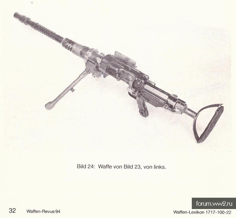 МГ-131 в пехоте
