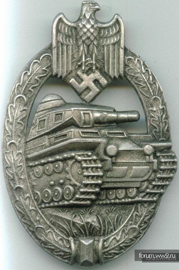 """Подделки на знак """"За танковые атаки"""""""