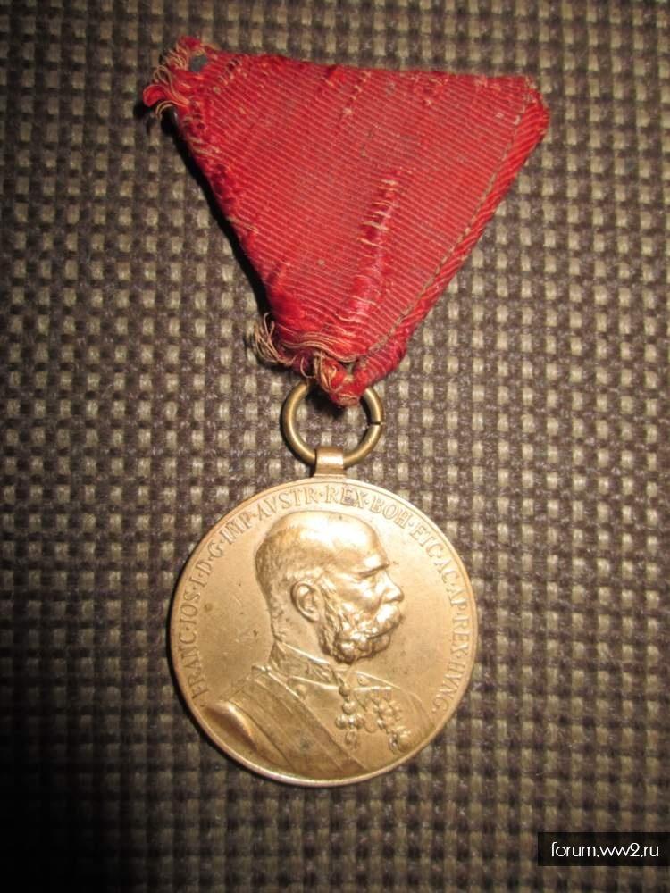Австро-Венгрия. Медаль Франца Иосифа