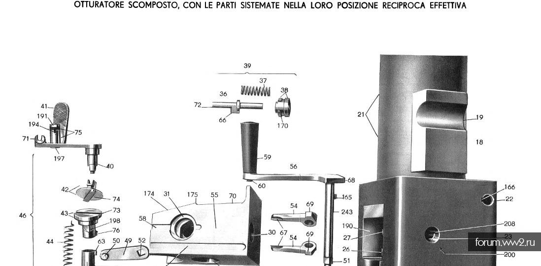 Часть затвора 47mm пушки Mod.935 (1936, Италия)