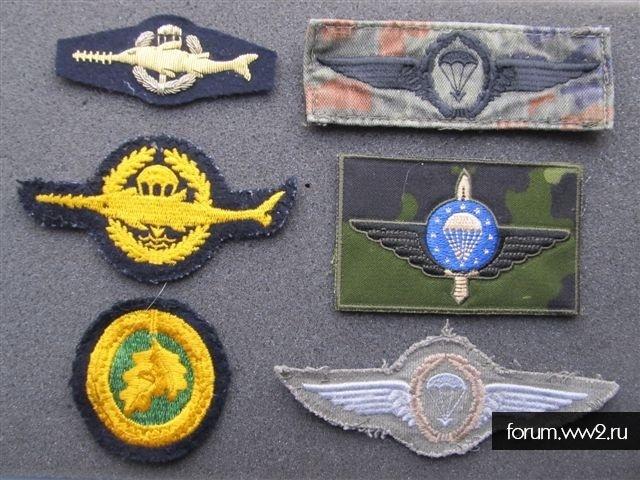 Нашивки BW Fallschirmjager