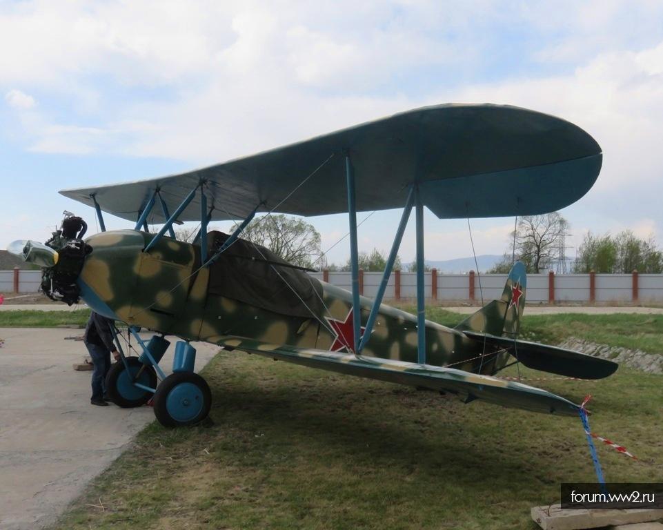 «Авиалифт-Владивосток» музей авиационной техники (г. Артем)