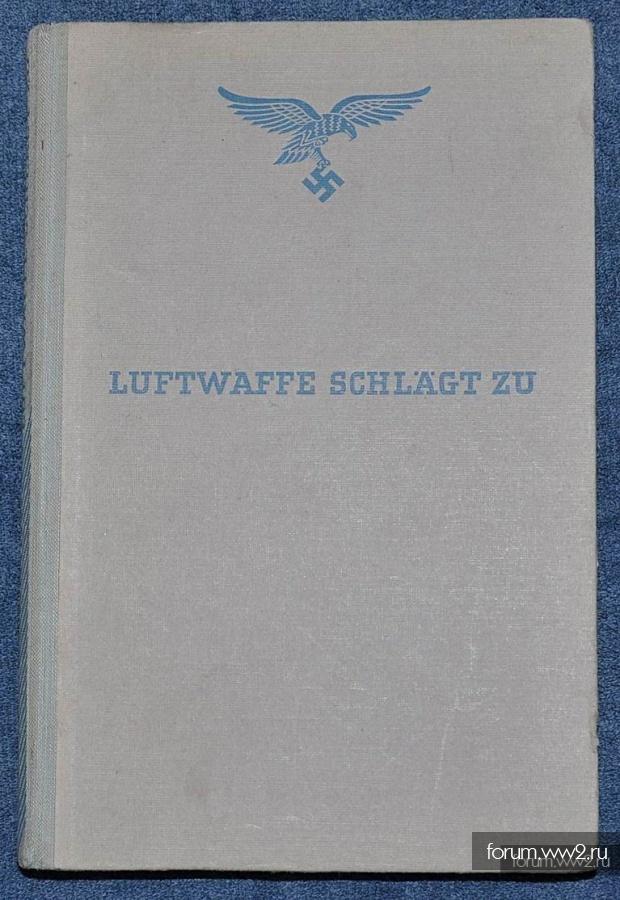 """книга """"luftwaffe наносит удар"""" 1939"""
