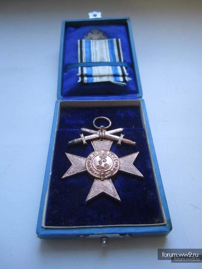 Баварский крест военных заслуг III степени, Jacob Leser.