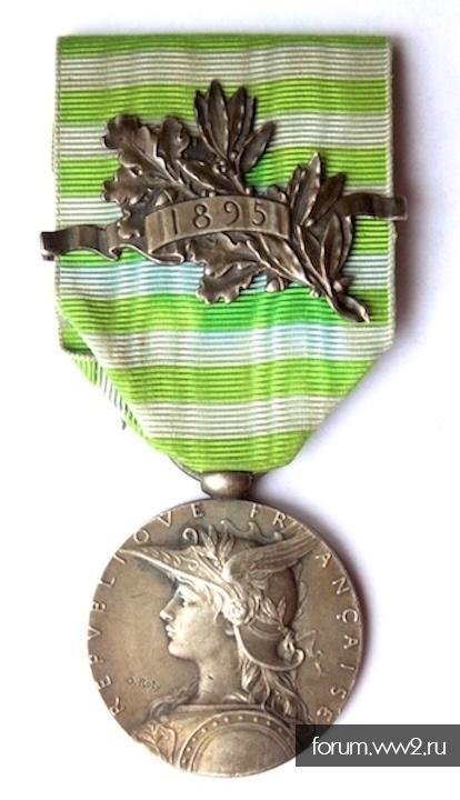 ФРАНЦИЯ. Памятная медаль второй экспедиции на Мадагаскар. 1894 - 1895 год.