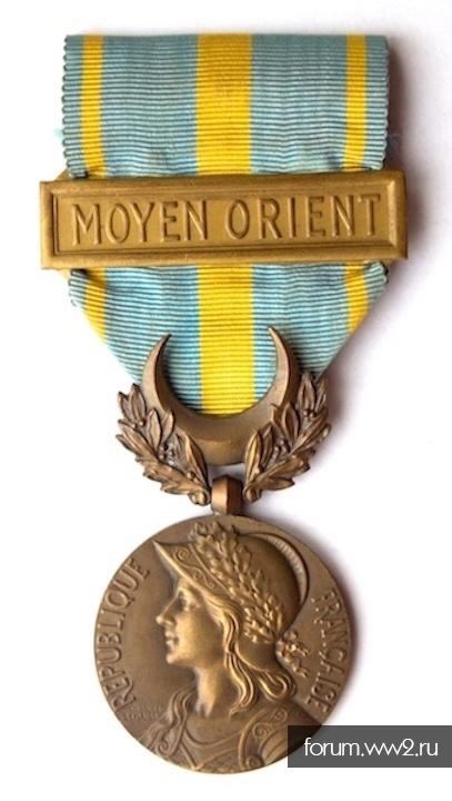 ФРАНЦИЯ. Медаль за военные операции на Ближнем Востоке. 1956 год.