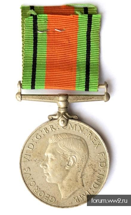 АНГЛИЯ. Медаль обороны. 1939 - 1945 год.