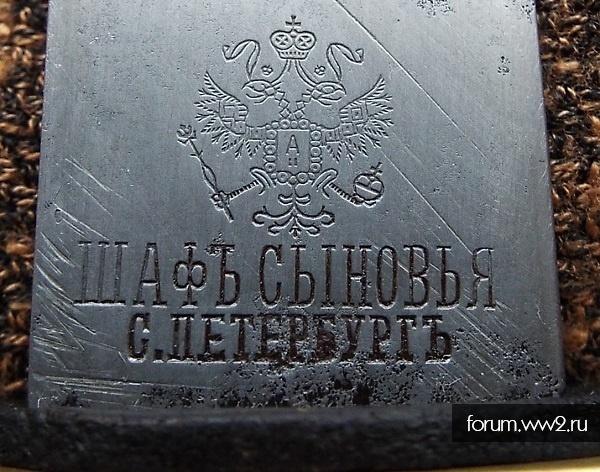 Болгарская шашка образца 1884 года - Шаф и Синовя.