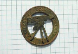 Уникальный знак РККА