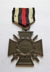 крест гинденбург ESL