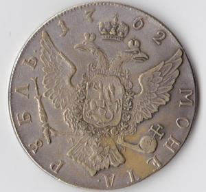 Рубль 1702 год