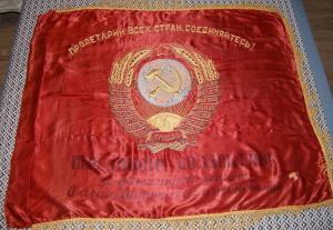 Знамя СССР (атлас)