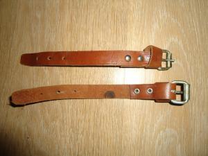 Ремешки кожаные