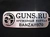 Продам реплику пистолета Remington 1871 Rolling Block Pistol 50 - последнее сообщение от Banzai1970