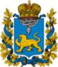 Знак Грязовецкого батальона - последнее сообщение от Саныч1976
