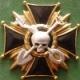 Помощь в определении герба РИА - последнее сообщение от buttonfly