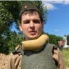 Подсумки огнеметчика РККА - последнее сообщение от ХрабраяПодлива