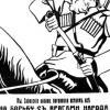 кокарда - последнее сообщение от kaljn