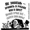 Награды, эмблемы и знаки различия 3-го рейха - последнее сообщение от Porychik