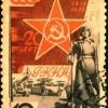 Тарелка Кузнецов, с Гербом и щитом - последнее сообщение от Farin