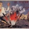 посылки в крым - последнее сообщение от Враг 88