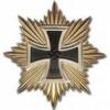 Медаль ПВО 2 класса - последнее сообщение от Cool Spot