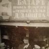 Шапка ушанка РККА-1941г. - последнее сообщение от dr.Liman