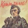 фляга Вермахт - последнее сообщение от Aleks21121177